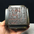 Chinese Natural Shoushan Stone Handcarved Exquisite Seal 21956