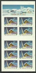 FRANCE 2001 NEW YEAR booklet MNH