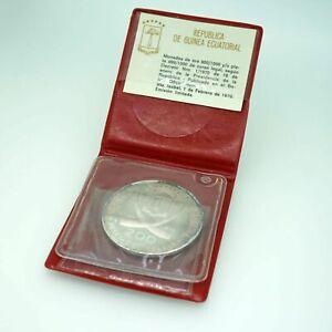 1970 Equatorial Guinea Silver Proof 200 Pesetas Rimet WC - Free Shipping USA