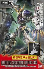 Gundam Iron-Blooded Orphans 1/100 Full Mechanics #03 Barbatos Lupus Rex USA