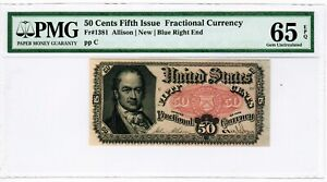 FR 1381 - 50 CENTS FIFTH ISSUE FRACTIONAL CURRENCY - PMG 65 EPQ GEM UNCIRCULATED