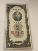 1930 China Banknote Lot MA80 5 Pieces Total