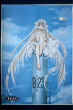 CHOBBITS: CHI 1000 EDITIONS VINTAGE ANIME POSTER aus JAPAN  70x50cm  4644  CLAMP