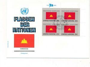 D112883 Flag Series Cambodia FDC United Nations New York Bureau