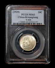 1929  China Silver Coin 20c PCGS MS 63