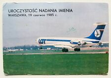 LOT Polish Airlines IL-62M official postcard ceremony of giving the name
