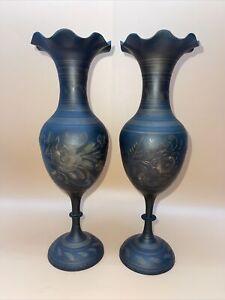 """Set Of 2 - Antique Vintage Floral Motif Solid Brass Vases 12"""" Handmade Senegal"""