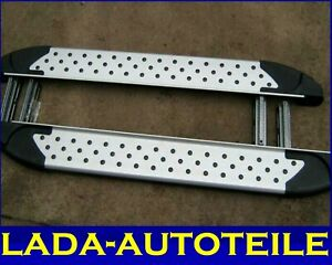 Running Boards Lada Niva 2121, Urban, Taiga