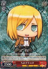Attack on Titan Shingeki no Kyojin Trading Card Krista CH AOT/S35-108 PR Chimi