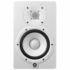 Yamaha HS7W Powered Studio Monitor - White