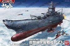 Space Battleship Yamato 2199 Scale 1/500 Bandai Model