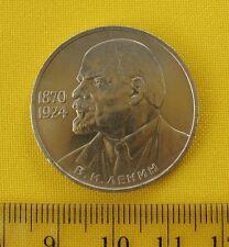 1985 1 soviet ruble Vladimir Lenin coin rouble Russia-USSR Y# 197