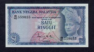 MALAYSIA  1 RINGGIT ( 1967-72 )  B/40 PICK  # 1 UNC.