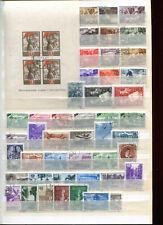 Sammlung Sowjetunion aus Nr. 952 - 1331 -  o - KW 100,-- €   ( 44670 )
