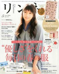 "Japanese lady fashion Magazine ""Liniere"" May/2016 w/ SM2 Moomin multi case"