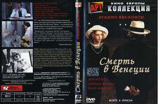 Morte a Venezia / Death in Venice DVD PAL.Language:Italian,Russian