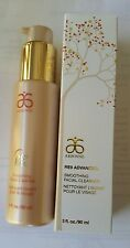 Arbonne re9 facial cleanser 3 oz. New in Box.