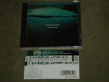 Jan Garbarek Group Twelve Moons Japan CD ECM