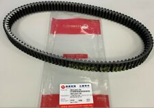 (Made in Japan) Bando Belt for SYM Maxsym 400 (1B01L4A01 / 23100-L4A-0001)