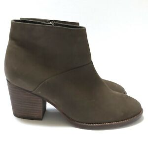 Blondo Womens 8 Nelli Ankle Boot Taupe Leather Waterproof Bootie Stacked Heel