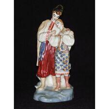 Vintage Russia (USSR) Porcelain Figurine