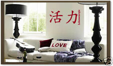Su nombre chino como se murales wandtatoo neu15cm