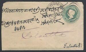 India Queen Victoria 1/2a green envelope canc. JEYPORE experimental duplex 1892