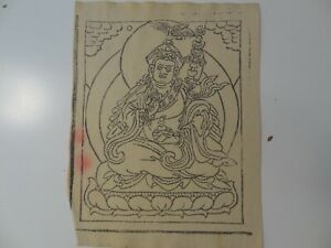 VINTAGE MONGOLIAN TIBETAN  BUDDHIST WOODBLOCK PRINT OF VAISRAVANA ON PAPER