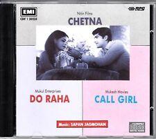 Chetna / Do Raha / Call Girl (Sapan Jagmohan) (Soundtrack) (RPG)