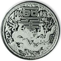 2018 1 oz Imperial Dragon .999 Fine Silver Coin BU Limited Mintage #A479