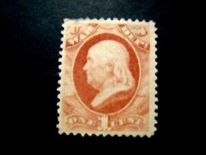 1873 US S# O83, 1c War Dept Rose hard paper official stamp, MLH OG f+ Gum Issue
