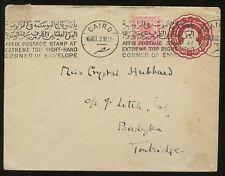 Egipto 1922 mejorado 5m Papelería Env. a Tonbridge... Estampar Sello eslogan claro
