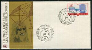 UN-Geneva # 64, 1977 WIPO World Intellectual Property Organization, OGC FDC NA