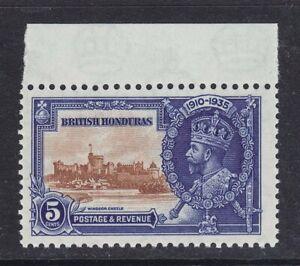BRITISH HONDURAS SG145 5c 1935 SILVER JUBILEE MARGINAL UNMOUNTED MINT