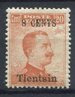 Tientsin 1918 Sass. 19 Nuovo ** 100% 8 c. su 20 c.