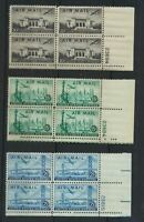 C34 - C36 Mint NH 1947 Airmail Plate # Blocks NY Skyline PanAm bldg Oakland Bay