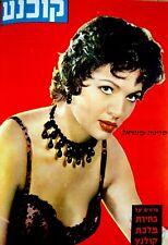 1959 Photo SARITA MONTIEL Israel MAGAZINE COVER Film MOVIE Hebrew CINEMA Jewish