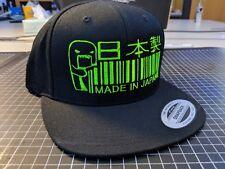 Snapback Kappe Made in Japan JDM Vtec Type-R Boost Jdmculture civic k20 impreza