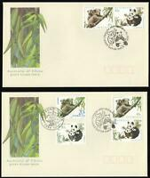 1995 2 AUSTRALIA CHINA JOINT STAMP ISSUE FDI FDC - 1 Chinese Stamps & Cancel