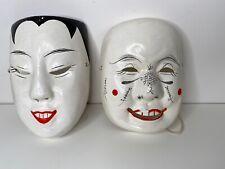 Vintage Japanese Paper Machet Mask