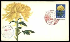 Mayfairstamps JAPAN FDC 1961 GARDEN CHRYSANTHEMUM  NCC UNSEALED FIRST DAY OF ISS