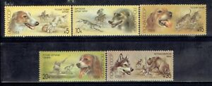 Russia Ussr, Fauna Pets & Farm Animals Dogs, MNH Stamps, Lot - 58