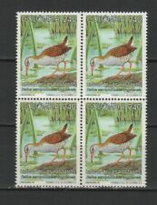 Colombie 1994 oiseaux Le Râle de Bogota bloc de 4 timbres neufs MNH /TR8361