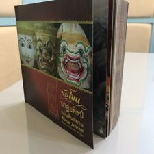 Thailand Special Set Stamp Divines Demons Monkeys Khon Masks Performing Arts MNH