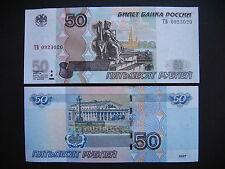 RUSSIA  50 Rubles 1997 (2004)  (P269c)  UNC
