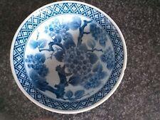 Vintage Japanese bowl signed