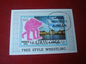 AJMAN - 1971 OLYMPIC WRESTLING - MINISHEET - UNMOUNTED USED MINIATURE SHEET