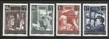 AUSTRIA - 1951.  Reconstruction Fund - Set of 4, MNH.  Cat £100+