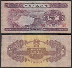 China - 5 Jiao Banknote 1953 Pick 865 F (4)     (29387