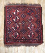 Afghan Square Antique Carpets & Rugs